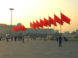 flags_at_Tiananmen_Square