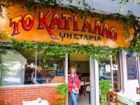 To Kati Allo
