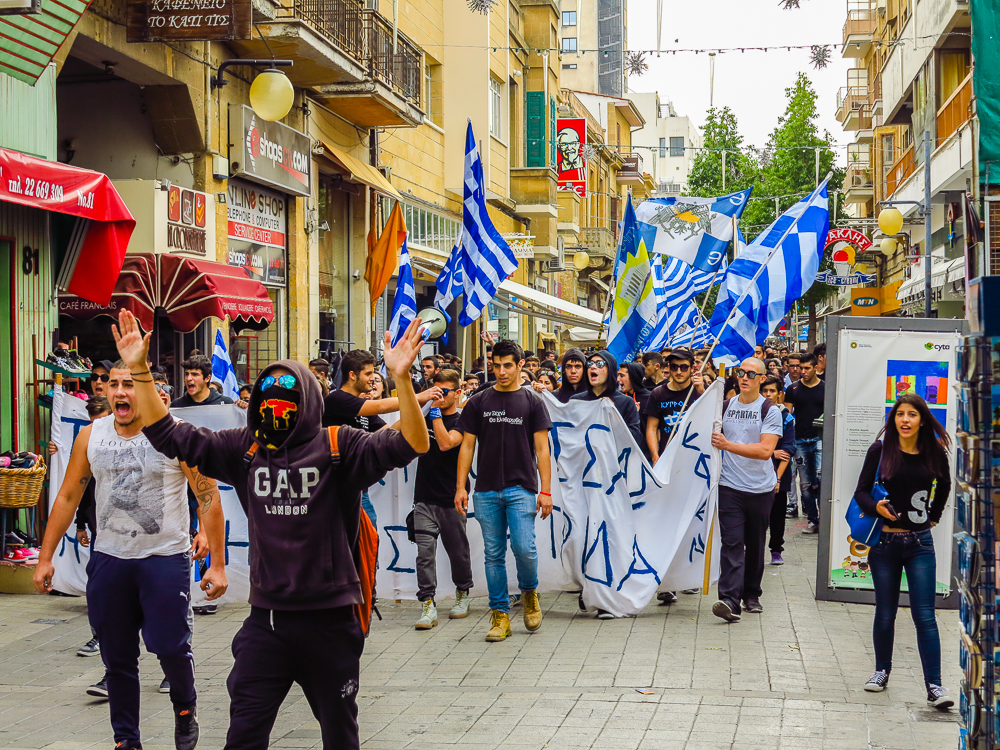 Greek Stutent Protest