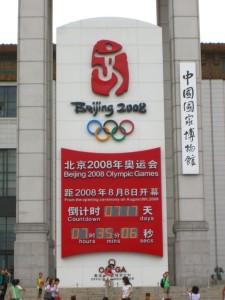 Olympic clock 2